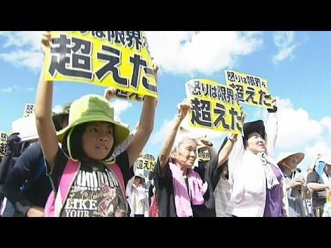 Ιαπωνία: Διαδηλωτές κατά των αμερικανικών βάσεων στην Οκινάουα