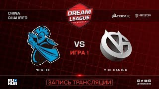 NewBee vs Vici Gaming, DreamLeague CN Qualifier, game 1 [Mila, Mortalles]