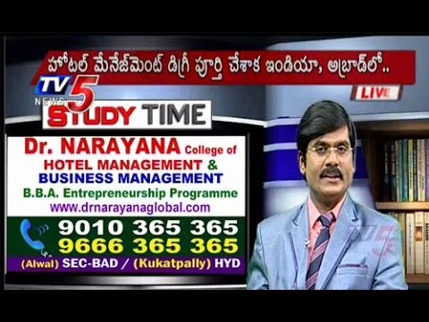 Study Time | Narayana College of Hotel Management : TV5 News