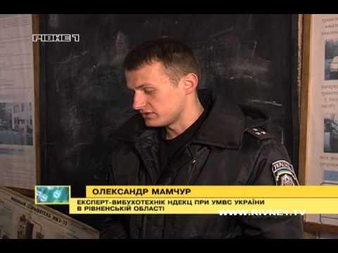 Сапери й вибухотехніки навчалися на Рівненському полігоні [ВІДЕО]