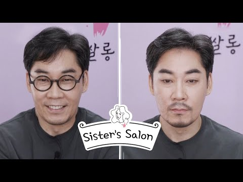 Now, Kim Yeon Woo Seems Quite Sexy [Sister's Salon Ep 2]