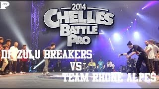 Chelles France  City pictures : DF Zulu Breakers vs Team Rhone Alpes | Chelles Battle Pro 2014