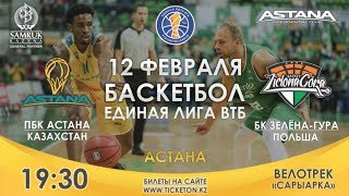 Ойын аңдатпа ВТБ Бірыңғай лигасы: «Астана» — «Зелена Гура»