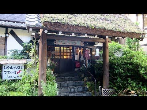 yajiさんの温泉ひとり旅 三重 赤目温泉 山水園 【Aka …