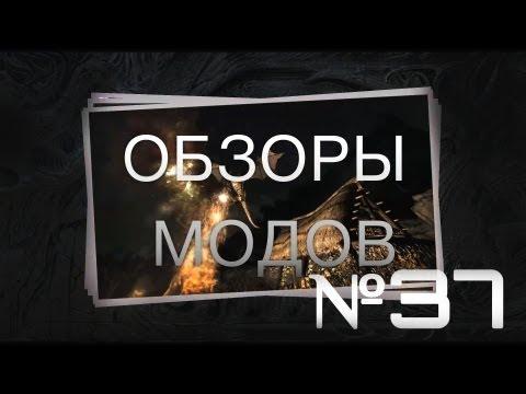 Skyrim Mod #37 - TK Recoil,  Apocrypha Home, Akaviri Samurai Armor, Status