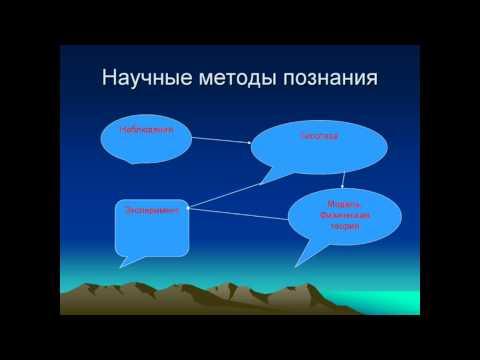 Особенности изучения курса астрономии в рамках УМК Н.С..Пурышевой