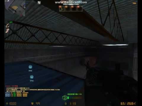【CSO】新武器 - 不錯!但彈道有點漂,需要多加練習.
