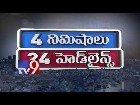 4 Minutes 24 Headlines    Top Trending Worldwide News    04-12-2017 - TV9