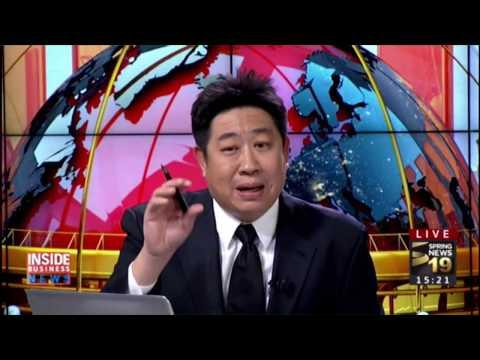 Rerun : Inside Business News | on Spring News TV [18-4-60]