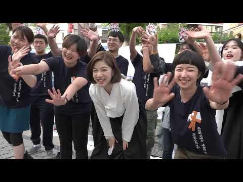 조선학교 차별철폐를 위한 몽당연필 거리행동 (2019년 5월)
