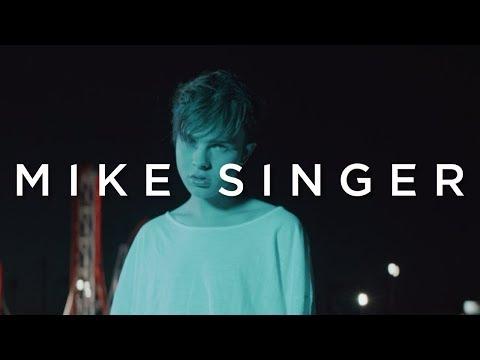 MIKE SINGER FEAT. SIERRA KIDD - GALAXIE (Offizielles Video) (видео)