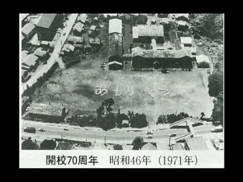 Kiyota Elementary School
