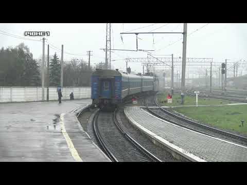 Міст та електропоїзд: що не влаштовує рівненських пасажирів [ВІДЕО]