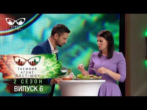 Тайный агент. Пост-шоу - Рыба - 2 сезон. Выпуск 6 от 26.03.2018 - DomaVideo.Ru