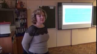 Ноябрь 2014, Повышение финансовой грамотности населения, Орлова А.А., ГБОУ лицей №64