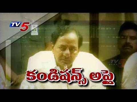 CM KCRs Another �Angle� On FAST Scheme : TV5 News
