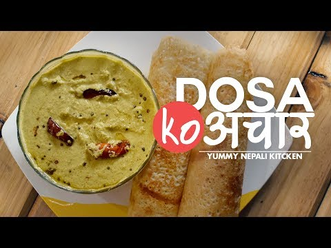 (Dosa ko Achar | Coconut Achar for Dosa |  Yummy... 3 minutes, 3 seconds.)