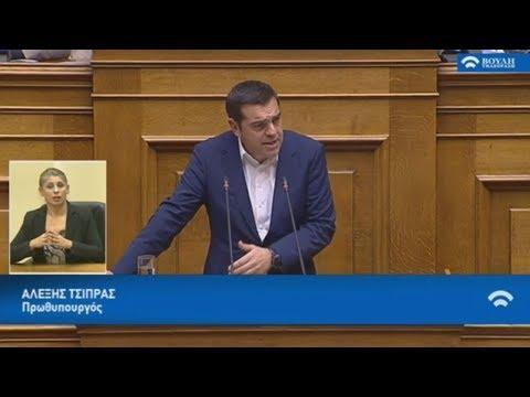 Αλ. Τσίπρας: Με την πρόταση, αφουγκραζόμαστε τη λαϊκή προσδοκία και απαίτηση