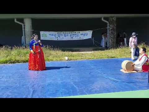빛고을 전통문화예술단- 무관중 공연(대외활동 18차)