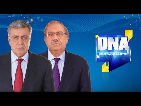 DNA ( Exclusive talk with Aitzaz Ahsan ) | 5 Jan 2017 | 24 News HD