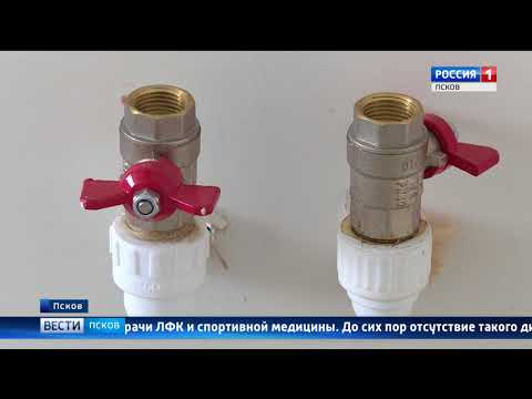 Вести-Псков 06.12.2017 17-40 (видео)