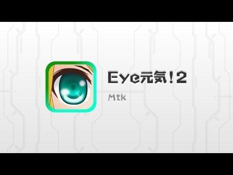 Video of Vigorous eyes!2