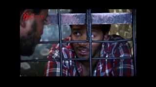 Ethiopian Movie - Trafiqua Part 1