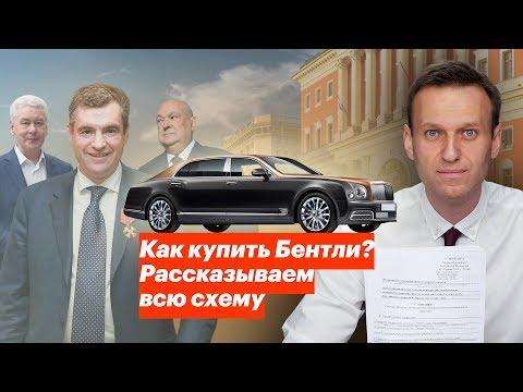 Про депутата Слуцкого Л.Э.