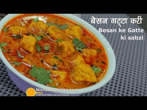 Rajasthani Gatta Curry Recipe
