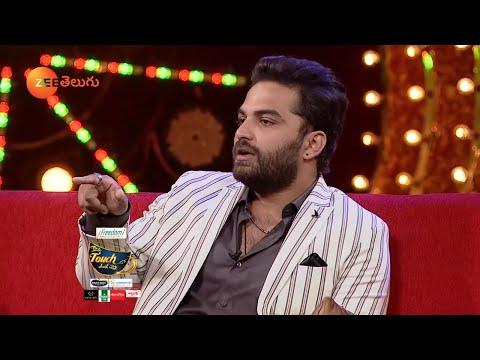 Vishwak Sen | Konchem Touchlo Unte Cheptha - 4 | Pradeep Machiraju | Full Ep - 9 | Zee Telugu