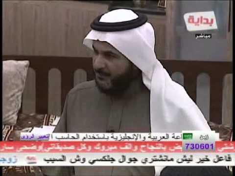 د.طارق الحبيب ينشد مع شباب قناة بداية