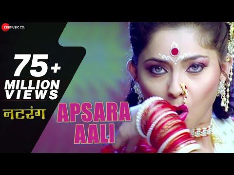 Video Apsara Aali Full Song | Natarang HQ | Sonalee Kulkarni, Ajay Atul | Marathi Songs download in MP3, 3GP, MP4, WEBM, AVI, FLV January 2017