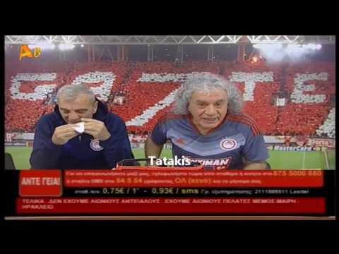 Tsoukalas-Ti Einai To Ntou (видео)