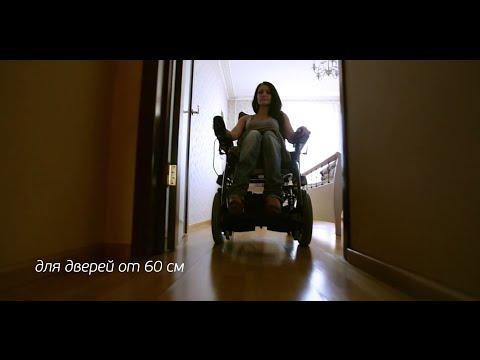 Airide Compact — кресло-коляска с электроприводом