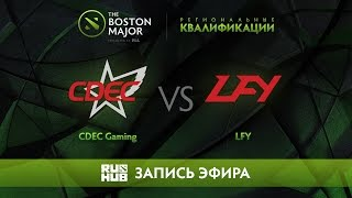 CDEC Gaming vs LFY, Boston Major Qualifiers - China [Tekcac]