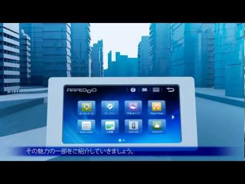 Video of smart G-BOOK ARPEGGiO