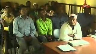 Ethiopian Police, Sad Story! AllComTV.com ETV Live And On Demand Shows -- Part 2