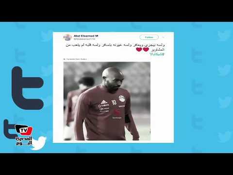 المصري تريند|#شيكابالا:«ما أجمل الكرة عندما تخضع لذلك الأسمر»