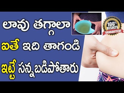 Belly Fat Burner Making At Home 100% Useful  Home Remidies Making