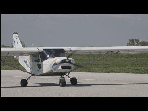 Αγώνες υπερελαφρών αεροσκαφών στην Καρδίτσα