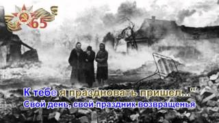 Враги сожгли родную хату