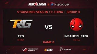 TRG vs Insane.B, game 2