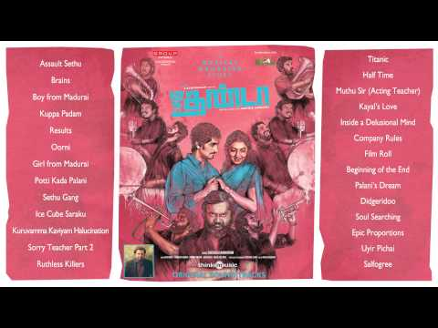 Jigarthanda (Original Sound Tracks) - Juke Box