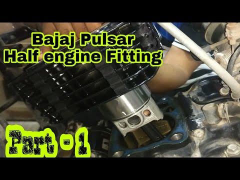 Bajaj Pulsar 150 Half Engine Fitting (Part -1) | Gajanan Auto Service And Parts