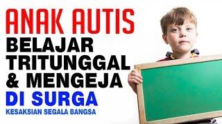 Video WOW ! Anak Autis belajar TRITUNGGAL & Mengeja di Surga | Josia Cullen MP3, 3GP, MP4, WEBM, AVI, FLV September 2018