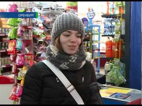 цены, Оренбург, продукты, проверка, прокуратура