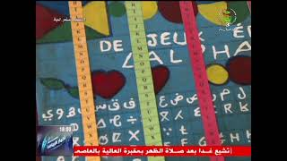 يوسف حمديدي.. مبتكر وسائل تعليمية للأطفال والأميين