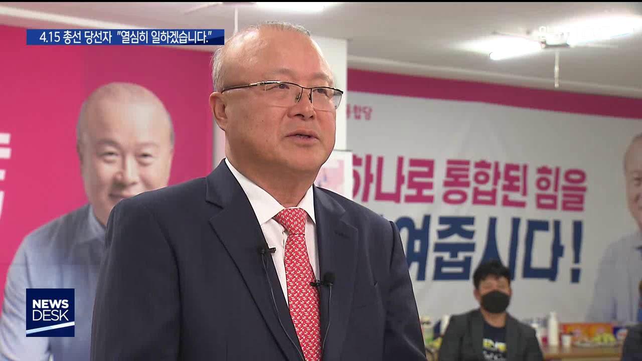 R]당선자 인터뷰 종합(자막-완)