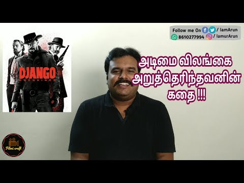 Django Unchained (2012) Hollywood Movie Review in Tamil by Filmi craft