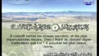 Le coran traduit en français parte 16 مشاري راشد العفاسي الجزء
